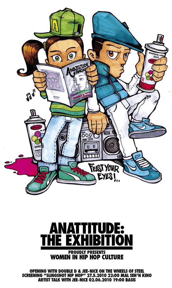 Anattitude_Mousonturm01