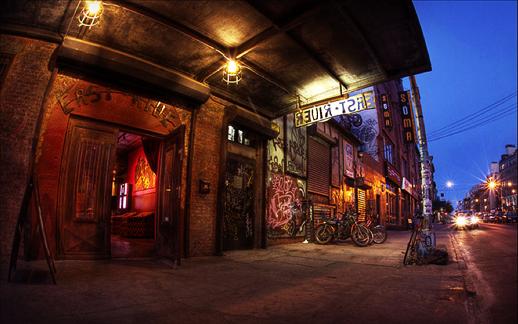 East River Bar