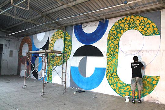 HTM Ecuador Graffiti